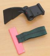 Bonnie Hammer Blade Guard